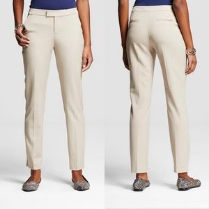 *NWT* | Merona | Khaki Dress Pants